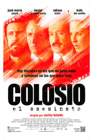 Streaming sources for Colosio