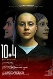 10  4 Dah be alaveh chahar Poster