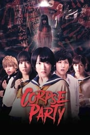 Streaming sources for Corpse Party
