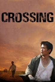 Streaming sources for Crossing