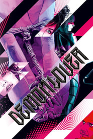 Streaming sources for Demonlover