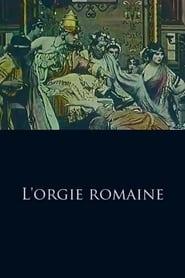 Heliogabalus Tyrant of Rome Poster