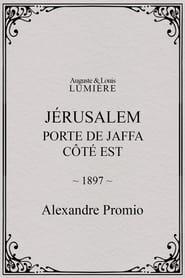 Streaming sources for Jrusalem porte de Jaffa ct Est