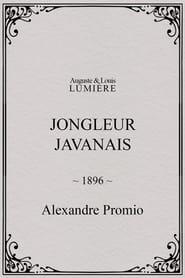 Streaming sources for Jongleur javanais