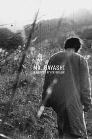 Streaming sources for Mr Hayashi