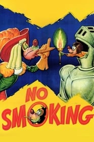 Streaming sources for No Smoking