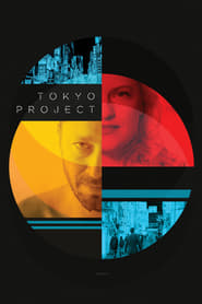 Streaming sources for Tokyo Project