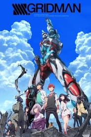 Streaming sources for SSSSGridman