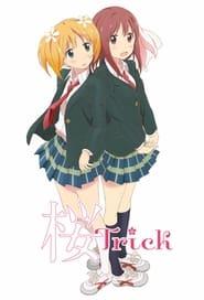 Streaming sources for Sakura Trick