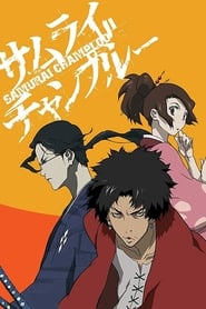 Streaming sources for Samurai Champloo