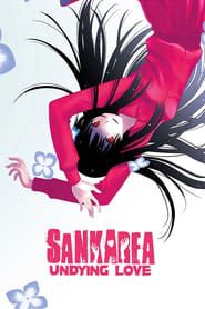 Streaming sources for Sankarea Undying Love