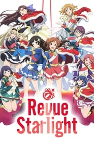 Streaming sources for Revue Starlight