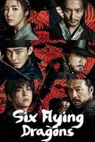 Streaming sources for Six Flying Dragons