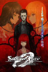 Streaming sources for SteinsGate 0