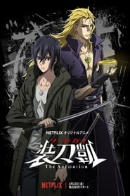 Streaming sources for SWORD GAI The Animation