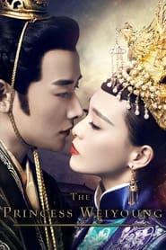 Streaming sources for Jin Xiu Wei Yang