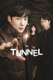 Streaming sources for Tunnel