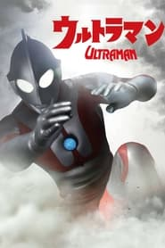 Streaming sources for Ultraman A Special Effects Fantasy Series