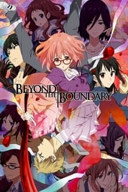 Streaming sources for Beyond the Boundary