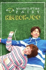 Streaming sources for Weightlifting Fairy Kim BokJoo