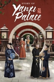 Streaming sources for Story of Yanxi Palace