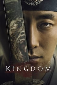 Streaming sources for Kingdom