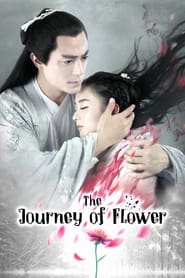 Streaming sources for The Journey of Flower