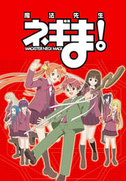 Streaming sources for Negima