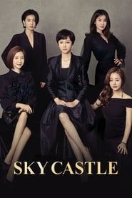 Streaming sources for SKY Castle