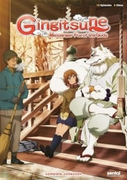 Streaming sources for Gingitsune Messenger Fox of the Gods