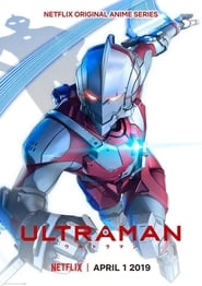 Streaming sources for Ultraman