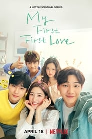 Streaming sources for My First First Love