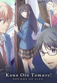 Streaming sources for Kono Oto Tomare Sounds of Life