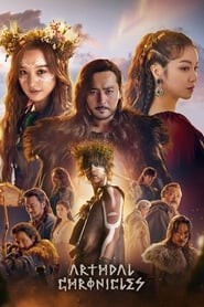 Streaming sources for Arthdal Chronicles