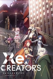 Streaming sources for ReCreators