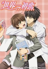 Streaming sources for Sekai Ichi Hatsukoi The Worlds Greatest First Love