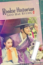 Streaming sources for Rookie Historian Goo HaeRyung