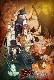 Streaming sources for CodeRealize
