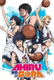 Streaming sources for Ahiru no Sora