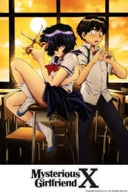 Streaming sources for Mysterious Girlfriend X