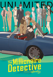 Streaming sources for The Millionaire Detective  Balance UNLIMITED