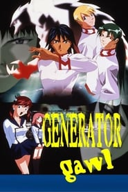 Streaming sources for Generator Gawl