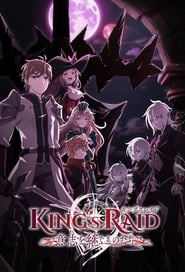 Streaming sources for Kings Raid Successors of the Will