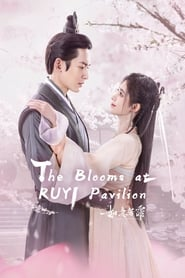 Streaming sources for The Blooms at Ruyi Pavilion