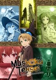 Streaming sources for Mushoku Tensei Jobless Reincarnation