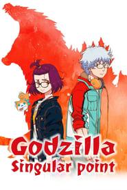 Streaming sources for Godzilla Singular Point