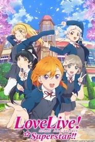 Streaming sources for Love Live Superstar
