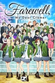 Streaming sources for Farewell My Dear Cramer