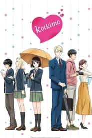Streaming sources for Koikimo