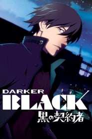 Streaming sources for Darker Than Black